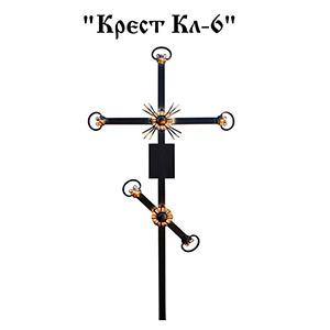 Крест КЛ 6