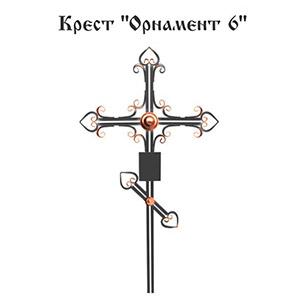 Крест Орнамент 6