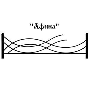 Ограда Афина