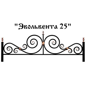 Ограда Эвольвента 25