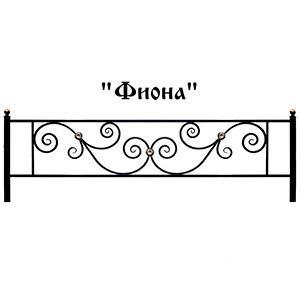 Ограда Фиона