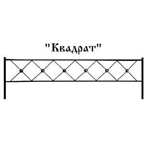 ограда на могилу квадрат