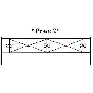 ограда на могилу ромб 2