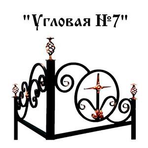 Ограда Угловая №7