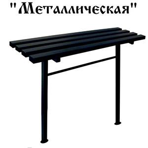Скамейка Металлическая