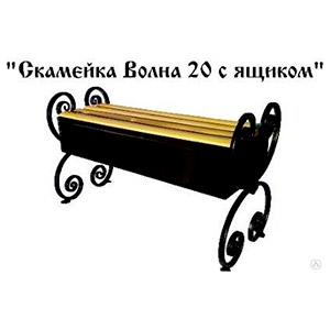 Скамейка Волна 20 с ящиком